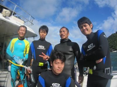 沖縄ファンダイビング口コミ