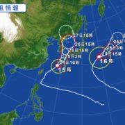 台風15号・・・