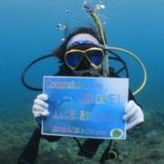 本島沿いで潜って来ました(*^▽^*) 沖縄本島ファン/ライセンス講習