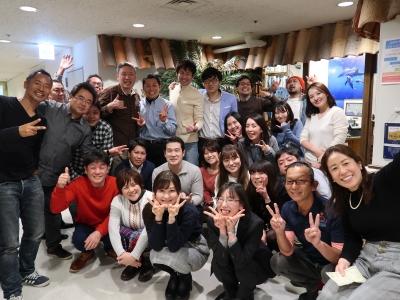 2020年東京飲み会開催いたします。
